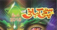 Urdu Books, Latest Digests and Magazine: Sachi Kahani March 2015