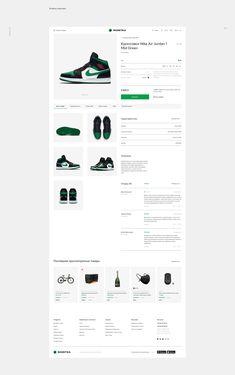 Rozetka - Redesign Concept on Behance Simple Website Design, Website Design Layout, Web Layout, Website Design Inspiration, Ui Inspiration, Ecommerce Website Design, Homepage Design, Ecommerce Shop, Card Ui