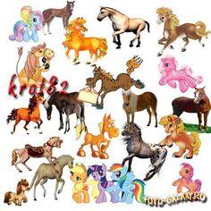 Фотошоп костюм кони бесплатно