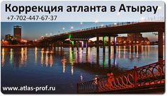 http://atlas-prof.ru/novosti.php?id_news=140