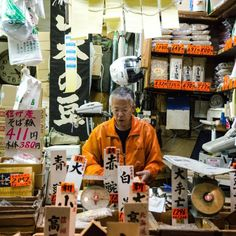 """""""It's all Greek to me ... Tokyo is a city full of tradition and weirdness - just as life has to be."""""""