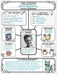 Invite students to tell all about themselves in writing and pictures by completing this motivating, literacy-boosting graphic organizer. A great back-to-school All About Me Poster, Computer Basics, Teacher Boards, Elementary Education, Education Posters, Preschool Graduation, Back To School Sales, Classroom Supplies, English
