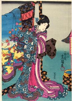 Japanese Art   Publish with Glogster!
