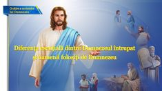 """God's Word """"The Essential Difference Between the Incarnate God and People Used by God"""" Nova Era, Christian Movies, Tagalog, In The Flesh, New Beginnings, Persona, Words, Videos, Apps"""