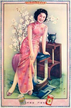 Inspiration: Vintage cheongsam dress.  Hatamen Cigarettes - Pink Dress (1930s) vintage fashion style color print ad asian cheongsam chinese deco print