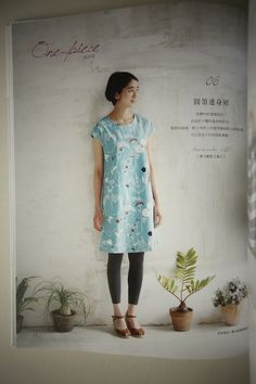 Book Review – May Me Style Ladies Wear | Japanese Sewing, Pattern, Craft Books and Fabrics