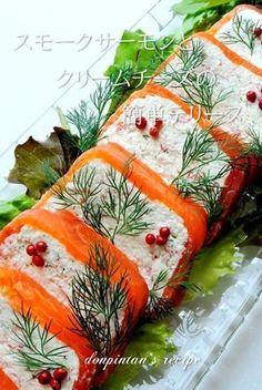 サーモンとクリームチーズのテリーヌ Fish Recipes, Seafood Recipes, Gourmet Recipes, Cooking Recipes, Tapas, Good Food, Yummy Food, Christmas Lunch, Cafe Food
