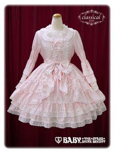 Baby, the stars shine bright Cinderella one piece dress