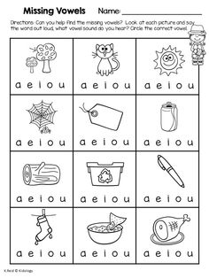 Missing Vowel Worksheets!  Medial Vowel Sound Identification in CVC words.   $