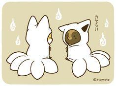 Cute Kawaii Animals, Cute Friends, Cute Chibi, Spirit Animal, Kawaii Anime, Cute Art, Anime Art, Illustration Art, Cartoon