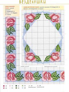 Cross Stitch Borders, Cross Stitch Rose, Cross Stitch Flowers, Cross Stitch Embroidery, Needlepoint, Needlework, Diy And Crafts, Bullet Journal, Mini Mini