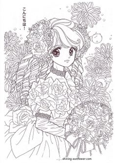 Anime Coloring Books for Adults Beautiful 89 Best Japanese Anime Coloring Page ぬり絵 Images On Cat Coloring Page, Coloring Book Art, Animal Coloring Pages, Colouring Pages, Best Japanese Anime, Zentangle, Printable Adult Coloring Pages, Princess Coloring, Color Activities