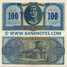 100 Drachmai 10.7.1950