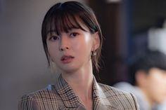 Korean Actresses, Korean Actors, Actors & Actresses, Nara, Korean Drama Movies, Korean Dramas, Park Seo Joon, Korean Shows, Drama Quotes