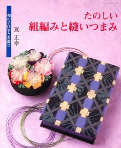 Tsumami Kanzashi and Decorated Boxes Japanese por MeMeCraftwork