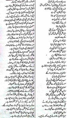 200 Urdu Muhavare Kahawatain (Proverbs and Phrases