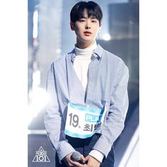 💜CHOI BYUNGCHAN💜 Love Of My Life, My Love, Theme Song, K Idols, Rain Jacket, Windbreaker, Jokes, How To Plan, Funny