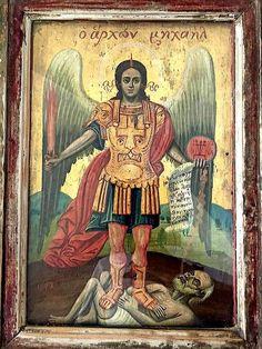 Gabriel, Saint Michael, Best Icons, Byzantine Art, Orthodox Christianity, Guardian Angels, Angels And Demons, Orthodox Icons, Christian Art