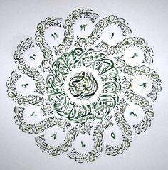 سورة العصر، وهي السورة رقم 103 من القرآن الكريم.  للفنان أفرت باربي