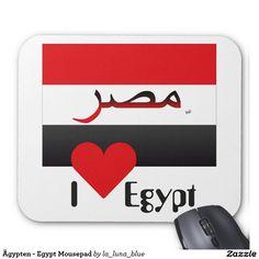 Ägypten - Egypt Mousepad