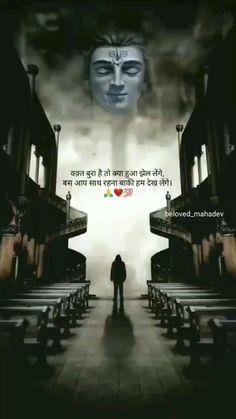 Beautiful Words Of Love, Cute Love Images, Beautiful Songs, Shiva Songs, Radha Krishna Songs, Photos Of Lord Shiva, Lord Shiva Hd Images, Cute Couple Songs, Cute Love Songs