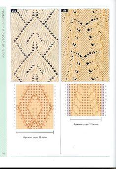 Muestra puntos 2 agujas - cecilia ullmann - Álbumes web de Picasa