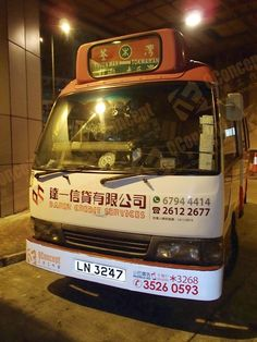 達一信貸 Daren Credit Services Minibus AD Design & Production