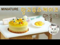 미니어쳐 망고무스케이크/Miniature mango mousse cake - YouTube