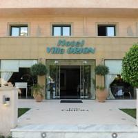 Villa Orion Hotel Villa, Outdoor Decor, Home Decor, Decoration Home, Room Decor, Villas, Interior Decorating