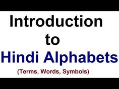 Introduction to Hindi Alphabets Hindi Alphabet, Learn Hindi, Learn A New Language, Learning To Write, Sanskrit, Languages, Sentences, Classroom Ideas, Homeschool
