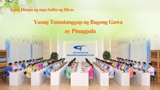 The Hymn of God& Word Those Who Accept the New Work Are Blessed Hymns Of Praise, Praise Songs, Christian Devotions, Christian Songs, Gospel For Today, Jesus Songs, Song Hindi, Saint Esprit, The Heart Of Man