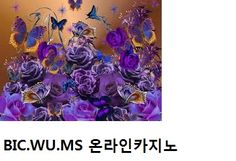 Purple roses and butterflies for Berni - yorkshire_rose Wallpaper . Purple Butterfly, Butterfly Flowers, Beautiful Butterflies, Amazing Flowers, Purple Flowers, Beautiful Flowers, Beautiful Pictures, Simply Beautiful, Blue Roses