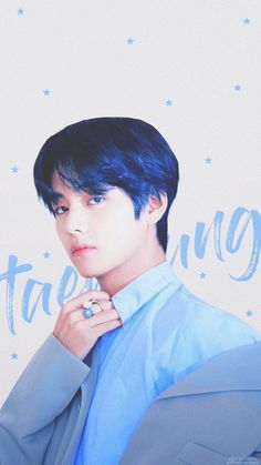 ARMYs, do you looking for BTS Wallpaper to decorate your phone or maybe to brighten up your day? Bts Jungkook, V Taehyung, V Bts Cute, I Love Bts, Foto Bts, Jin, Hd Lockscreen, Bts Kim, V Video