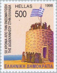 Hoisting of Greek flag, Kassos island Greek Flag, Jesus Painting, Going Postal, Postage Stamp Art, Greek History, Stamp Collecting, Andorra, Fountain Pens, Coins