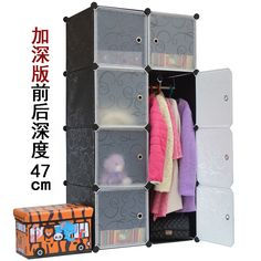 8 cubes Children Easy Storage Cabinets Diy Green Clothing Armoire Kids Closet Organizer Storage Organizers HS-24 - http://furniturefromchina.net/?product=8-cubes-children-easy-storage-cabinets-diy-green-clothing-armoire-kids-closet-organizer-storage-organizers-hs-24