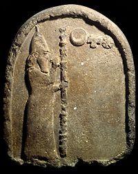 1c 556-539 BC King Nabonidus.JPG