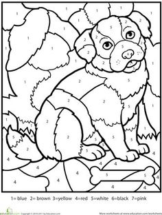 Worksheets: Color by Number Puppy: