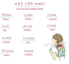 How are you feeling today? Can you answer in Korean?