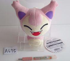 Pokemon Center Skitty Eneco Plush Doll.with the bonus item From Japan #PokemonCenter