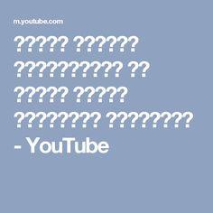 اعملي الجبنه الموتزريلا في البيت بنفسك والنتيجه روووووعه - YouTube