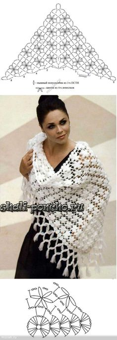 Fiori scialle crochet grosso | ♪ ♪ ... #inspiration #diy GB http://www.pinterest.com/gigibrazil/boards/