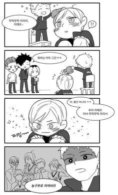 [하이큐] 짧은 만화 이것저것 - 303030