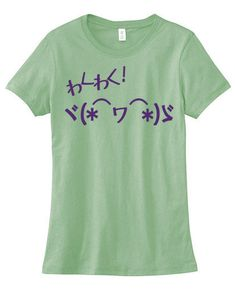 Kawaii+Kaomoji+Tee+japanese+hiragana+shirt+cute+by+gesshokudesigns