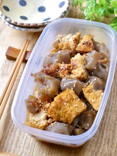 Vegan Recipes, Cooking Recipes, Recipe For 4, Japanese Food, No Cook Meals, Bento, Food Videos, Potato Salad, Food And Drink