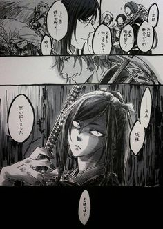 イイ表情よ、太郎さん 刀としての本分が感じられる