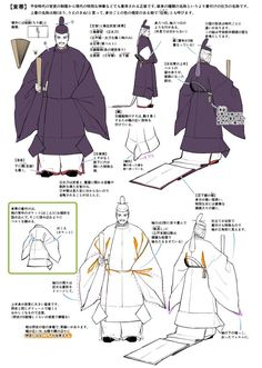 Heian Era, Heian Period, Manga Clothes, Drawing Clothes, Japanese Costume, Japanese Kimono, Japan Outfit, Japanese Characters, Fantasy Costumes