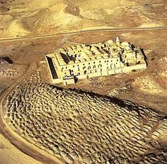 Nabi Musa, Jericho or the Tomb of Prophet Moses (pbuh), lies 11 km south of Jericho and 20 km east of Jerusalem in the Judean wilderness.