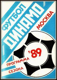 BACK IN THE USSR ~ VINTAGE FOOTBALL CLUB Aston Villa, Wold Cup, Celtic, Back In The Ussr, Football Program, Vintage Football, Russian Art, Football Shirts, Symbols