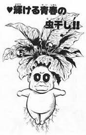 「きんどうちゃん」の画像検索結果 Tigger, Macaroni, Disney Characters, Fictional Characters, Kawaii, Embroidery, Comics, Illustration, Macaroons