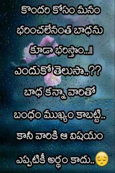 Friendship Quotes In Telugu, Love Quotes In Telugu, Hindu Quotes, Telugu Inspirational Quotes, Real Love Quotes, Morning Inspirational Quotes, Alone Quotes, Reality Quotes, Life Lesson Quotes